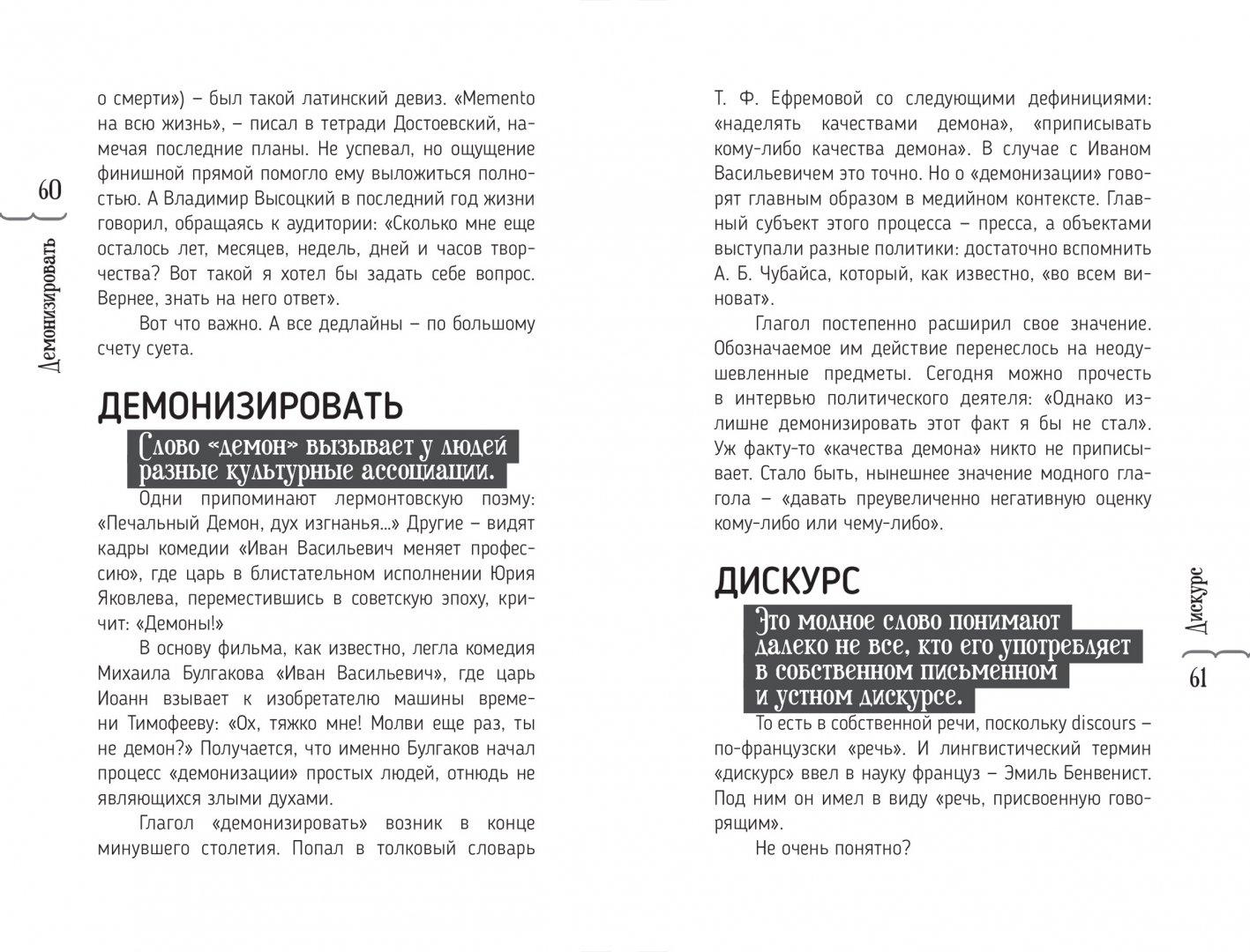 Лабиринт — википедия. что такое лабиринт