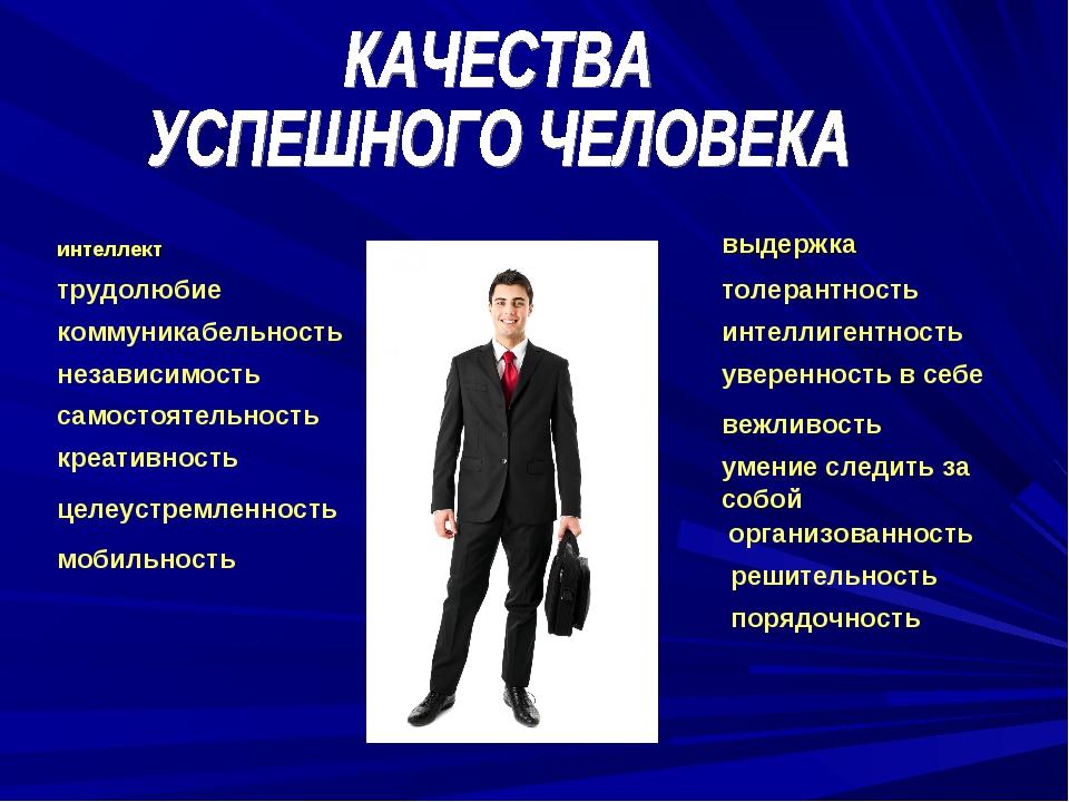 Что такое честолюбие? значение слова :: syl.ru