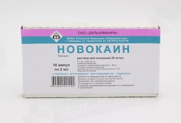 Новокаин – инструкция по применению, дозы, показания