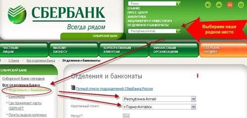 Помощь. перевод частному лицу в другой банк по реквизитам
