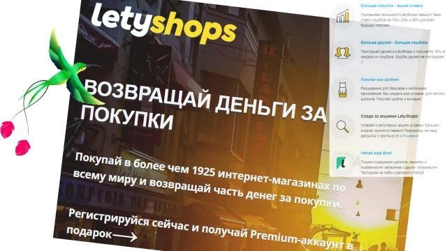 Что такое кэшбэк и как им пользоваться при покупке товаров » как создать сайт, расскрутить его и заработать с seodengi