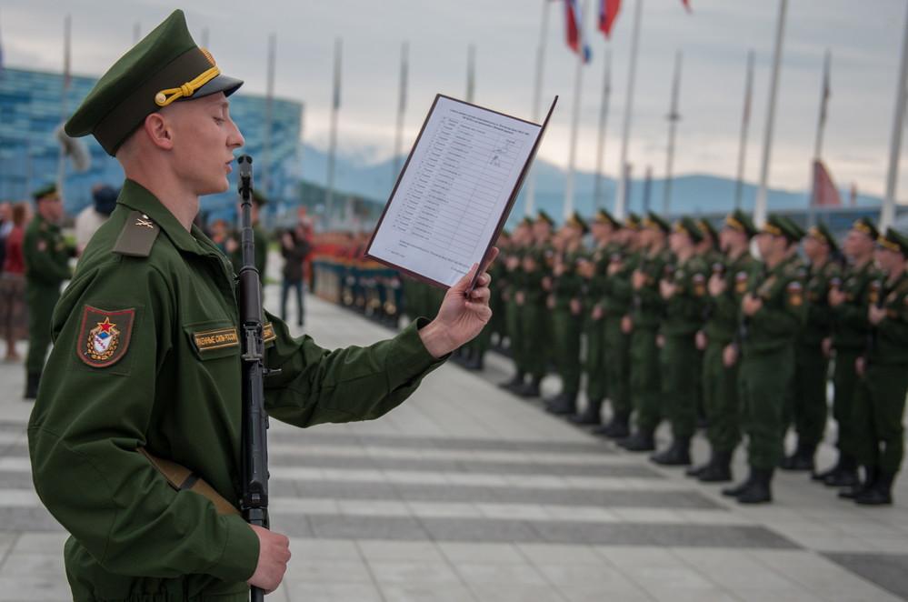 Военная присяга: подготовка к торжественному дню