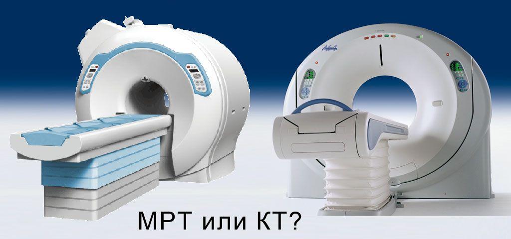 Компьютерная томография – что такое кт брюшной полости, легких, головного мозга?
