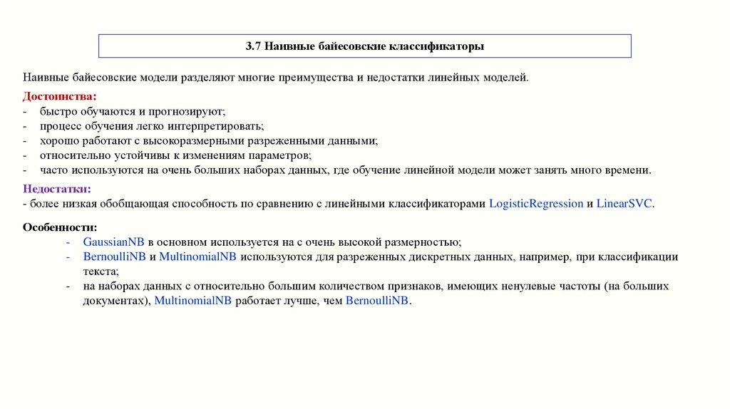 Модель данных — википедия. что такое модель данных