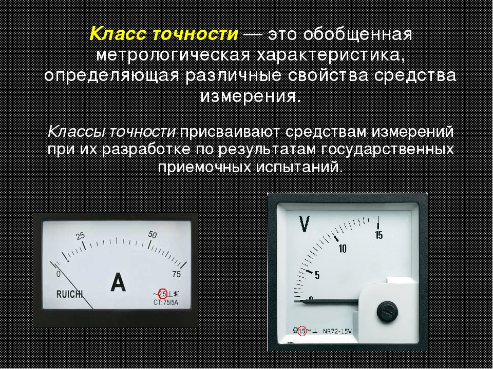 Гост 11709-81. основные нормы взаимозаменяемости. резьба метрическая для деталей из пластмасс