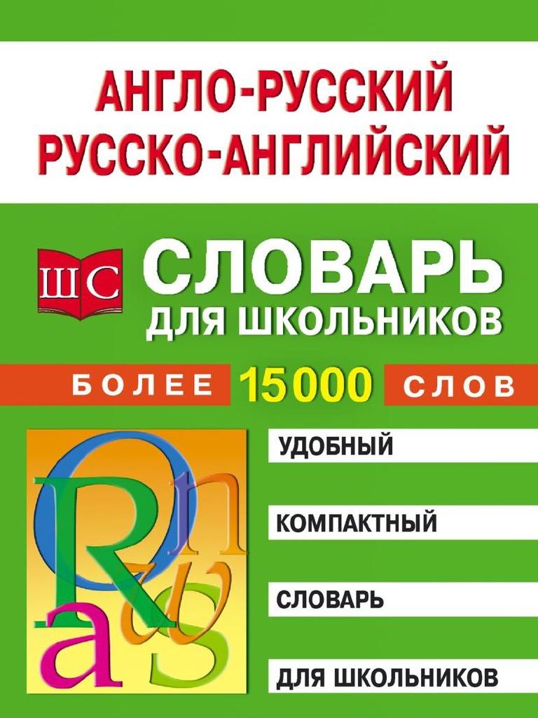 Как найти окончание и основу слова. что такое нулевое окончание в русском языке