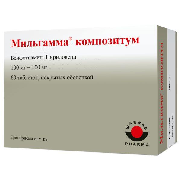 «мильгамма» — раствор для инъекций: показания, инструкция по применению, аналоги