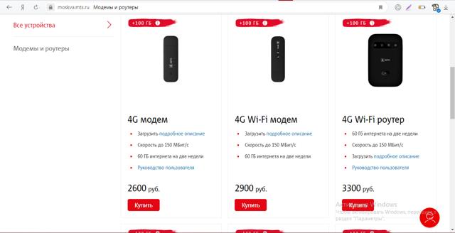 Что такое wi-fi роутер | remontka.pro