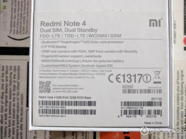 Xiaomi global version – что это, что он означает, как его проверять и отличить от китайской