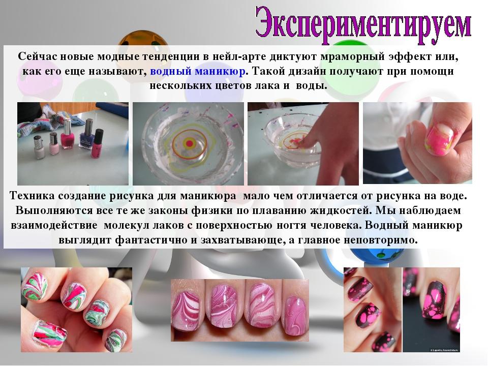 Что такое ногти? состав и строение ногтей на руках человека . из чего состоят ногти