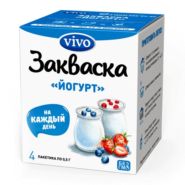 Термостатный йогурт: чем полезен и чем вреден   польза и вред