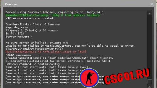 Как открыть консоль разработчика?