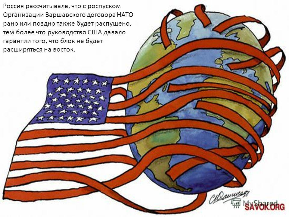 Организация варшавского договора — википедия. что такое организация варшавского договора