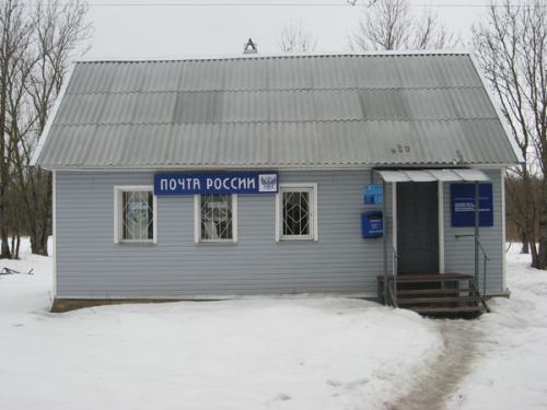 Программы, которые использует «почта россии»   info-comp.ru - it-блог для начинающих