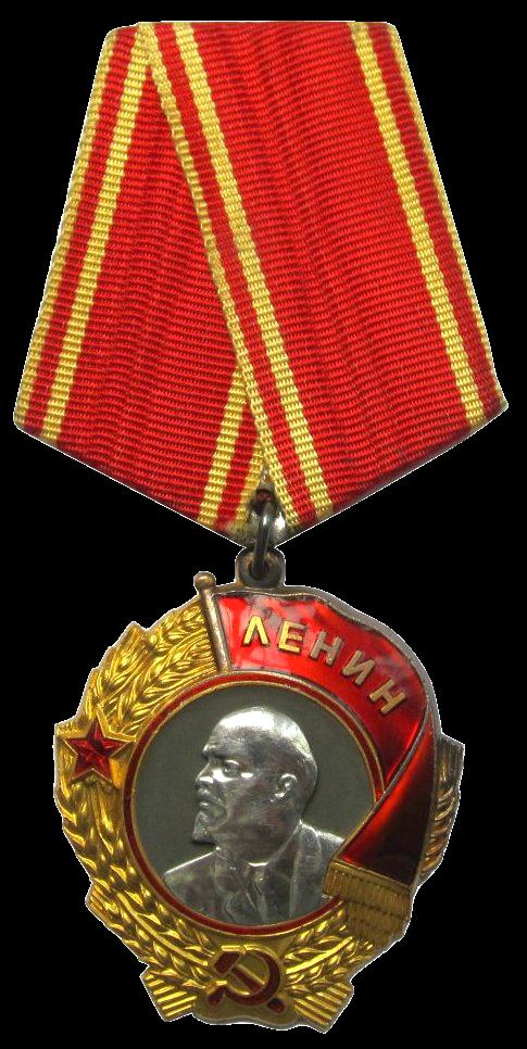 Орден - это государственная награда. виды орденов и правила ношения