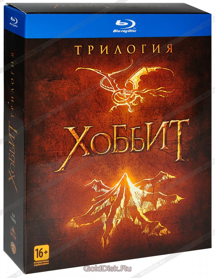 Трилогия – это: определение, история понятия. интересные книги-трилогии