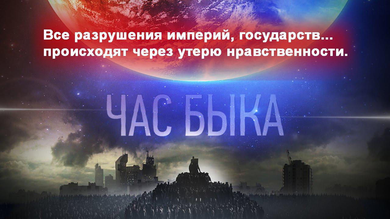 Иван ефремов - час быка » книги читать онлайн бесплатно без регистрации