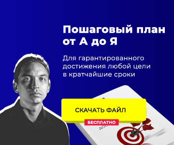 Презентационное оборудование   контент-платформа pandia.ru