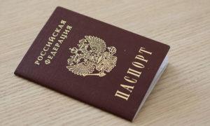 Оптация - это... что такое оптация гражданства?
