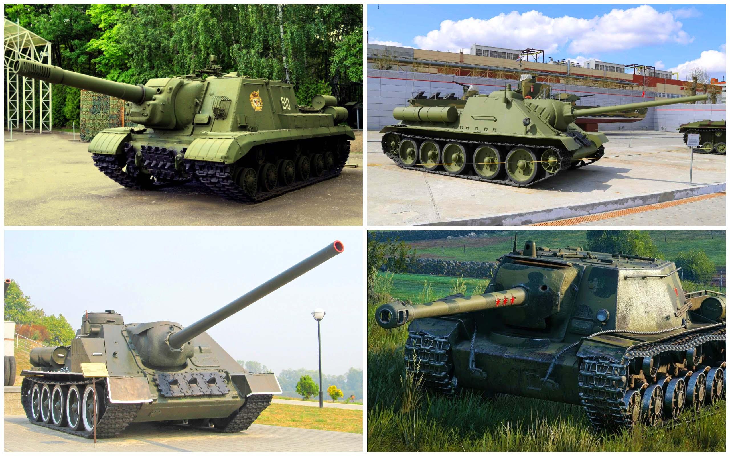 Самоходная артиллерийская установка — википедия. что такое самоходная артиллерийская установка