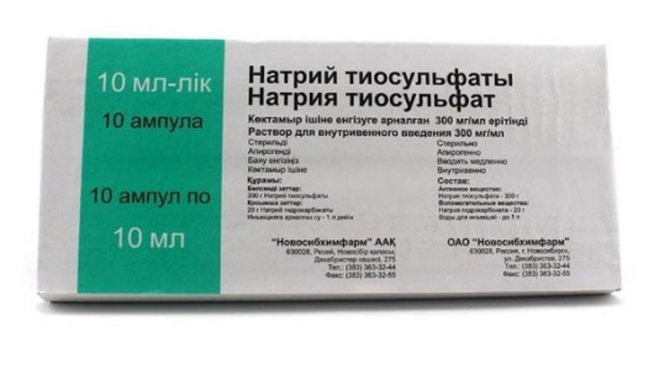 Сульфат натрия (е514): химические свойства | food and health