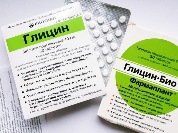 Глицин — википедия. что такое глицин