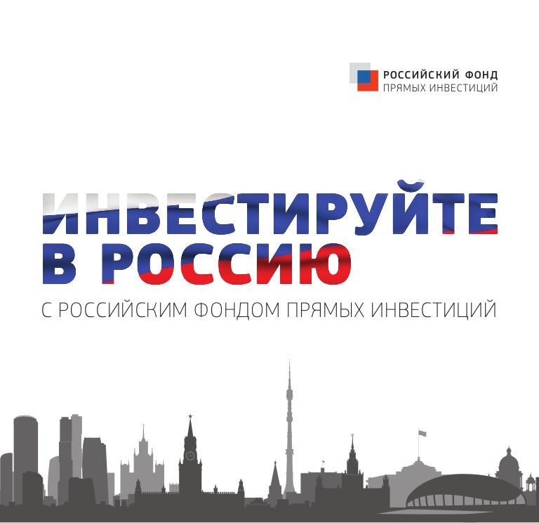 Wikizero - российский фонд прямых инвестиций