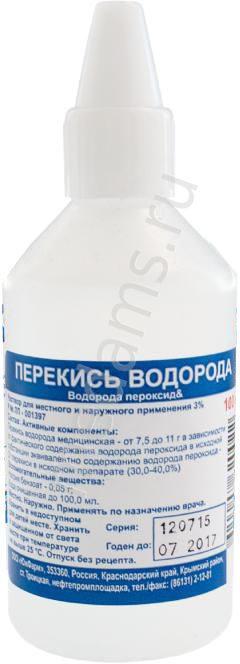 Пероксид водорода — википедия. что такое пероксид водорода