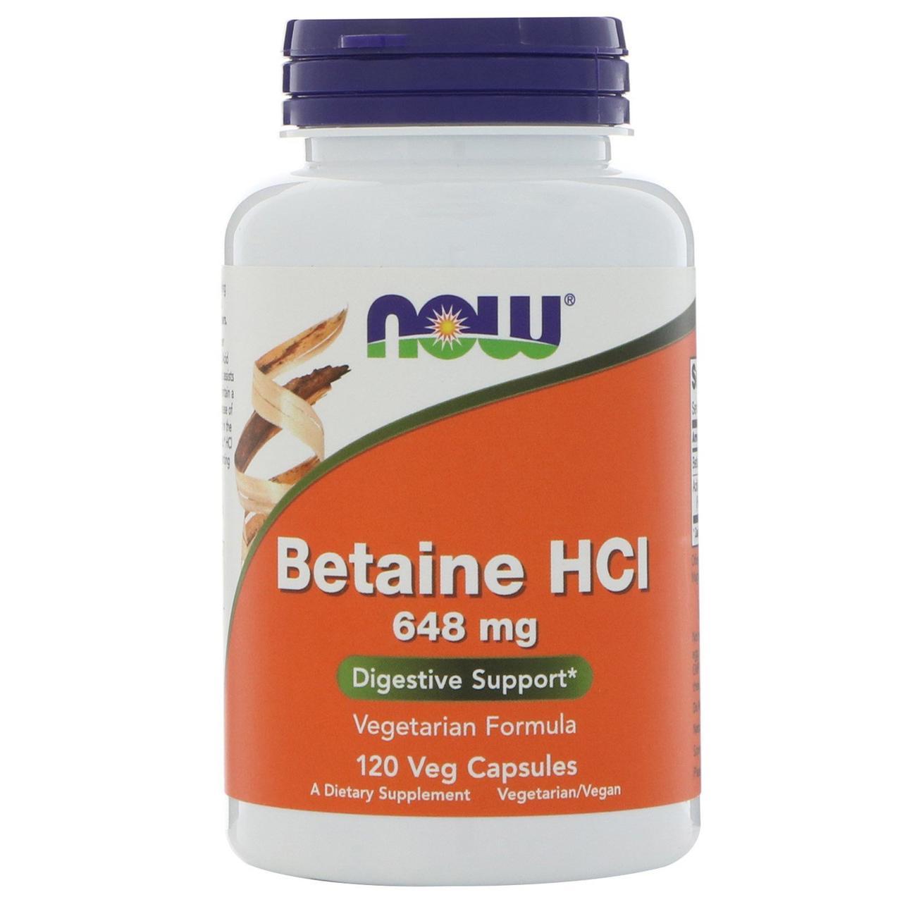 Бетаин гидрохлорид: значение бетаина для организма, фармакологические свойства, показания к применению, инструкция по приему и отзывы
