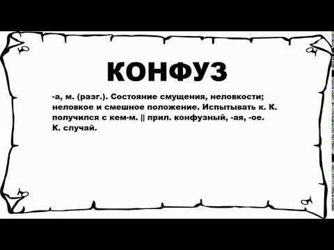 Konfuz. биография. настоящее имя. фото певца (инстаграм)