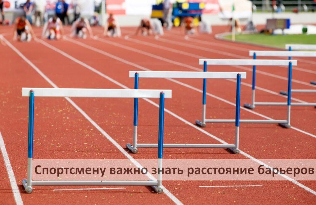 Бег: вид спорта, к какой тренировке относится, легкая атлетика, олимпийская история, как это называется