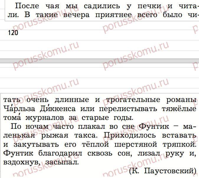 Урок 10: формы глаголов - 100urokov.ru
