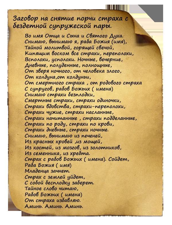 Википедия:список заговоров — википедия. что такое википедия:список заговоров