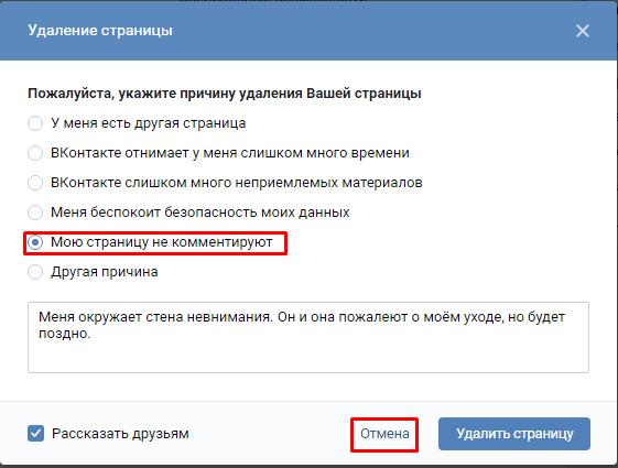 Вконтакте: вся интересная информация о социальной сети