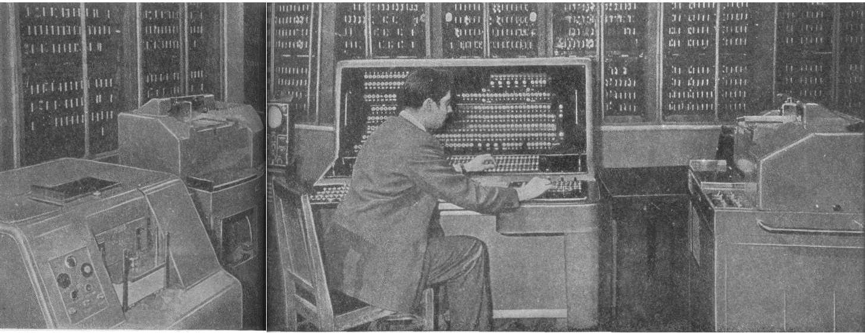 Электронно-вычислительные машины: история, требования, производители, поставщики