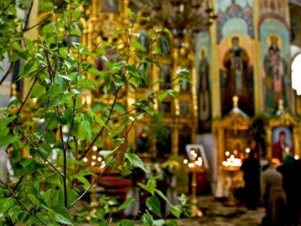 День святой троицы | троица