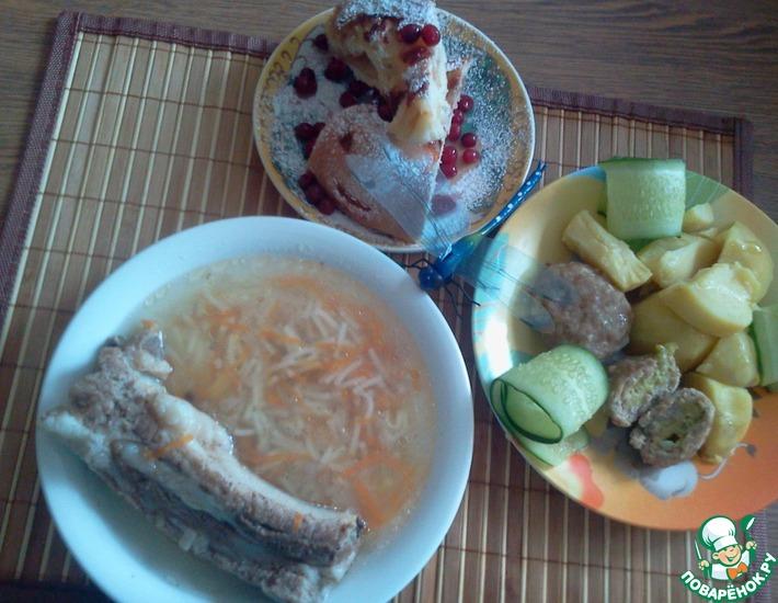 Что такое обед