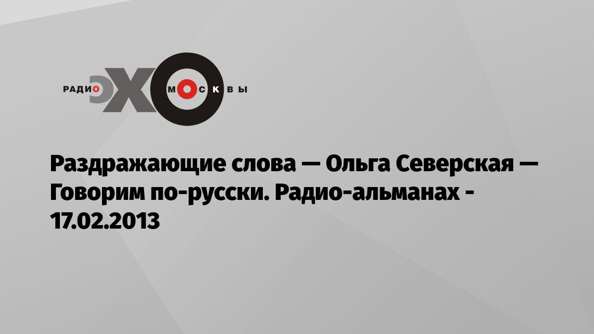 """Изучаем современный русский язык. что такое """"няшка""""?"""