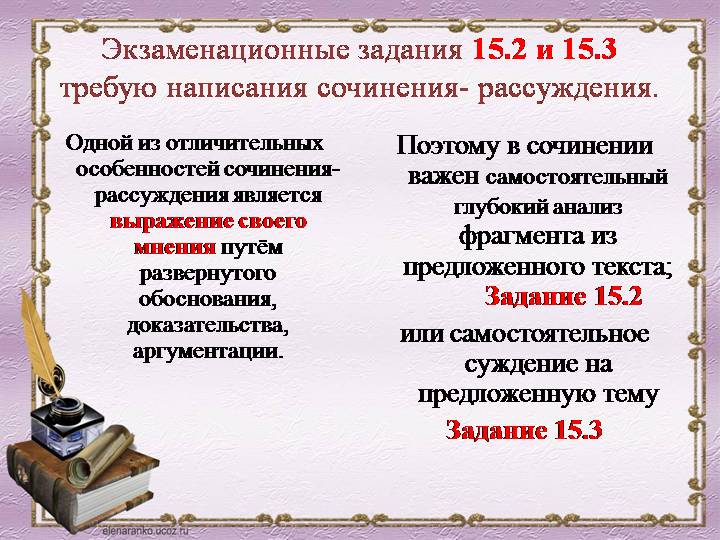 Сочинение на тему талант рассуждение 9, 11 класс егэ, огэ, 15.3