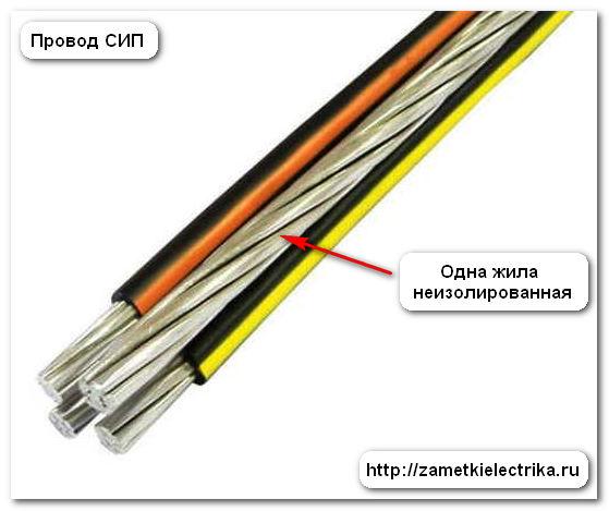 Сип провода: особенности, виды, монтаж изделий