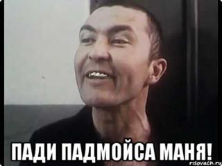 Свечи экофуцин: цена, инструкция по применению, отзывы - medside.ru