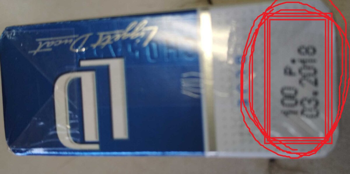 Мрц на сигареты: что это такое и сколько она составляет?
