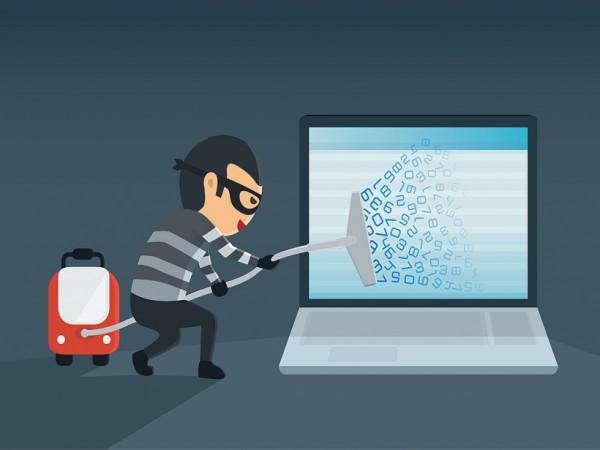Каналы утечек конфиденциальной информации