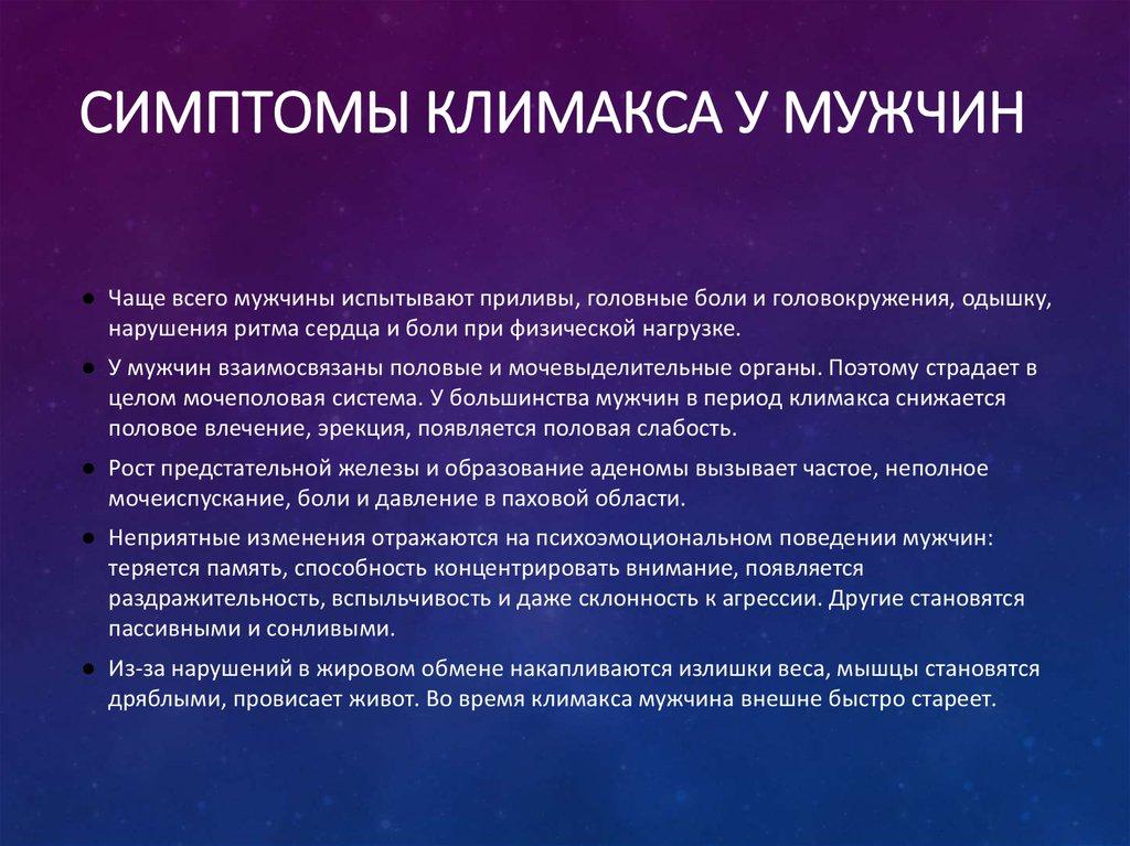 ᐉ мизогиния у мужчин. кто такой мизогин и как его вычислить - mariya-mironova.ru