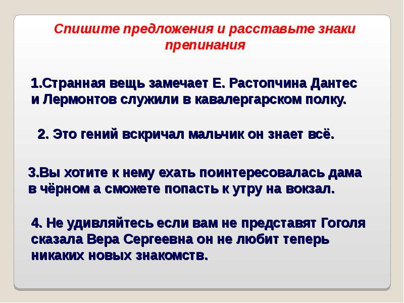 Прямая речь — википедия с видео // wiki 2