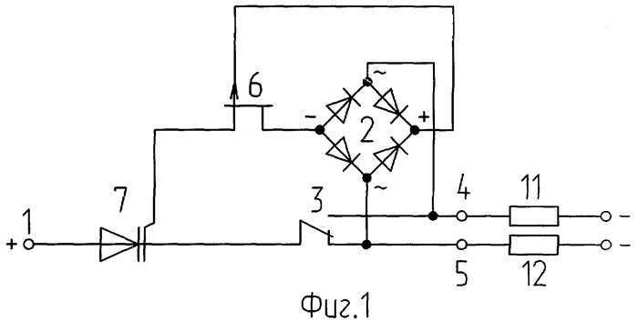 Коммутационные аппараты. виды коммутационных электрических аппаратов