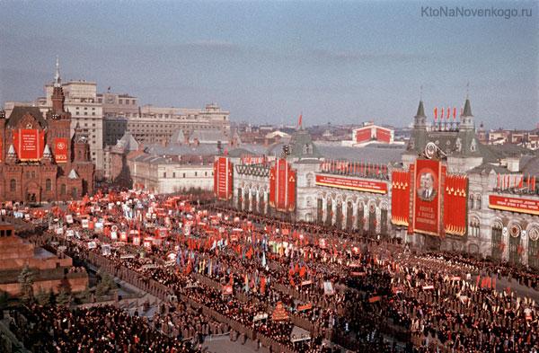 Российская советская федеративная социалистическая республика (мир российского государства) | альтернативная история | fandom