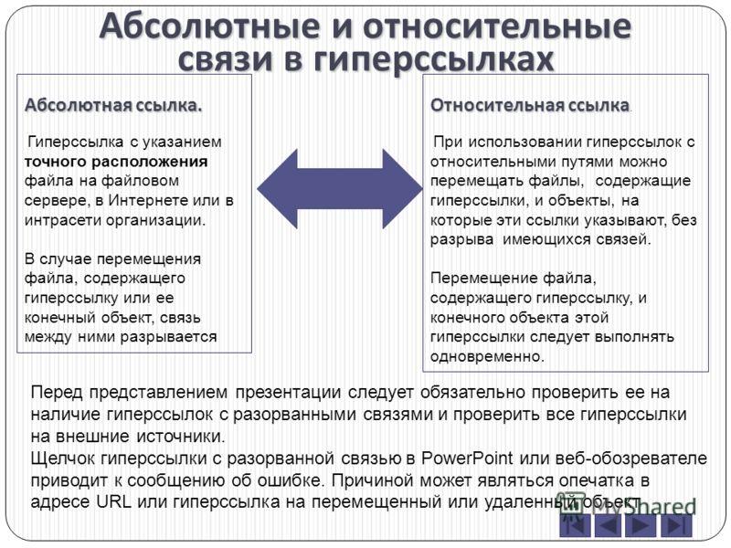 Символические и жесткие ссылки в linux. команда ln