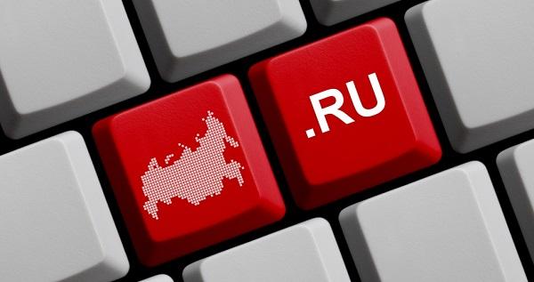 Рунет (термин) — википедия