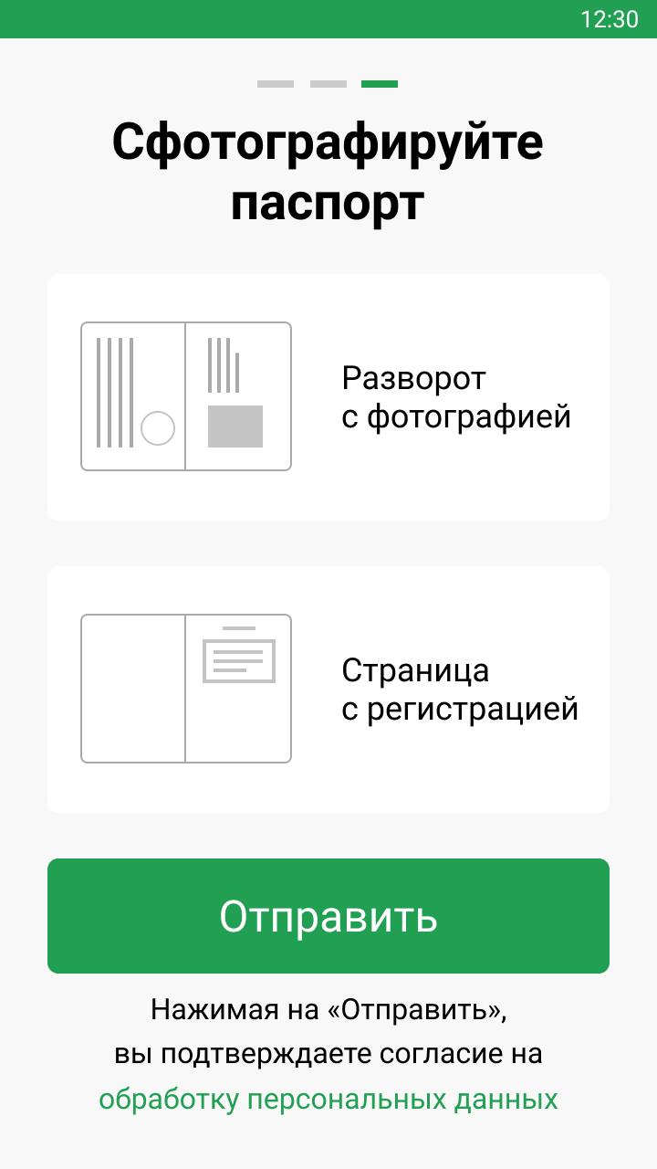 Ставят ли штамп в паспорте при временной регистрации